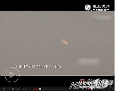 山东不明飞行物如星际大战 盘点世界神秘的ufo外星人事件
