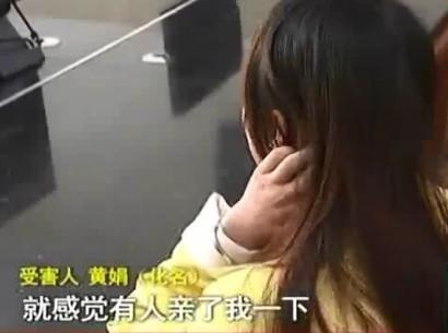 李咏秀 李咏 刘强东/少女遭小伙强吻被吓窒息获道歉后原谅
