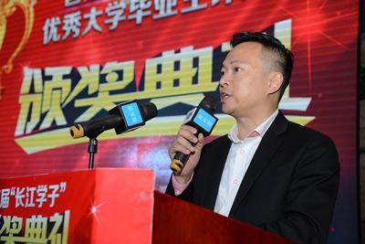 和記黃埔地産武漢分公司市場助理總經理趙頌揚講話