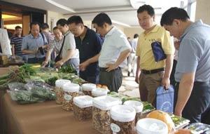 首屆黃岡﹒武漢高校農産品産銷洽談會
