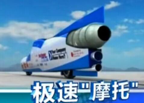 飞机的时速是多少