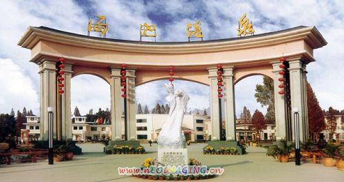 应城汤池旅游风景区