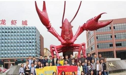 網友帶你詳解潛江小龍蝦文化