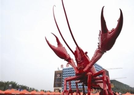 全球最大單體小龍蝦雕塑亮相潛江