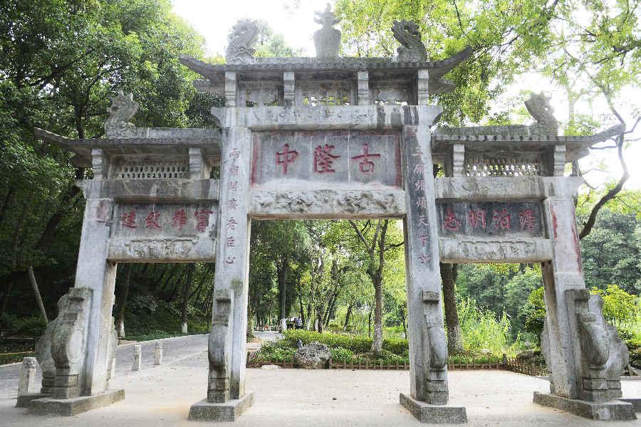 """""""飛閱""""中國:航拍襄陽古隆中 探訪諸葛亮故居"""