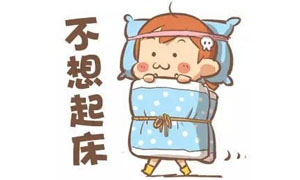 長在床上了,冬天叫(jiao)孩子起(qi)床的正確(que)打開(kai)方式(shi)