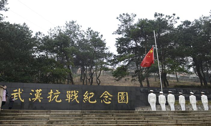 武漢多個紀念場所舉行南京大屠殺死難者國家公祭日悼念活動
