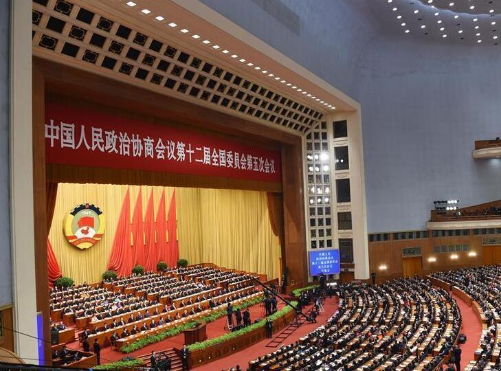 全國政協十二屆五次會議在京開幕