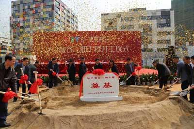 華中智谷二期開工 創谷建設加速擴容