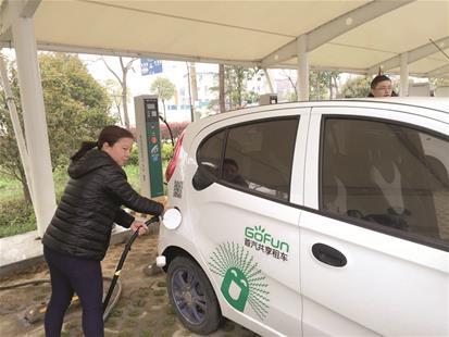 共享汽車登陸江城 停車還車等用戶體驗難點凸顯