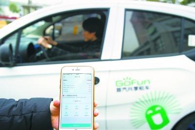 武漢4萬多用戶搶200輛共享汽車 費用雖低享用不易