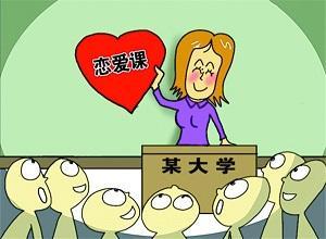 """墓葬文化課遭哄搶 大學生都愛""""奇葩""""選修課?"""