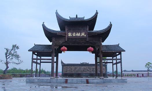 """留住鄉愁——新洲(zhou)鳳凰鎮""""鳳娃(wa)古(gu)寨"""""""
