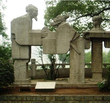 網友建議江灘開辟名人紀念園