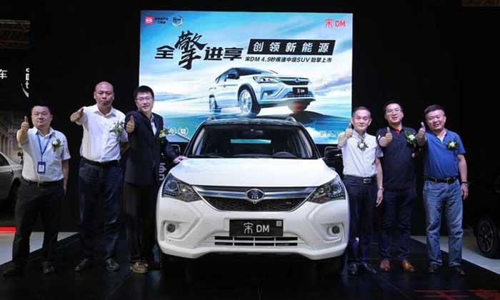 比亞迪·宋DM武漢上市發布 0-100公裏加速4.9秒