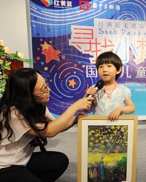 """""""尋找小梵高""""兒童畫展在京舉行"""