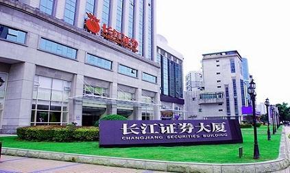 長江證券發布首份上市券商2017年半年報
