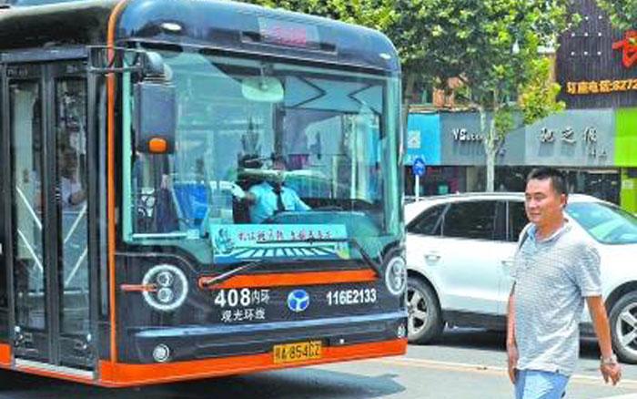 """停車10秒讓行人先過 武漢公交車變得""""禮讓""""了"""