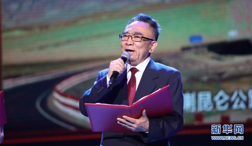 第五屆中國詩歌節在湖北宜昌開幕:詩咏盛世 圓夢中華