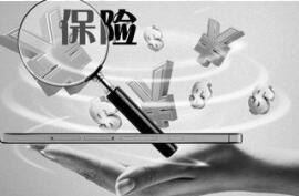 湖北省保險行業協會順利完成換屆工作