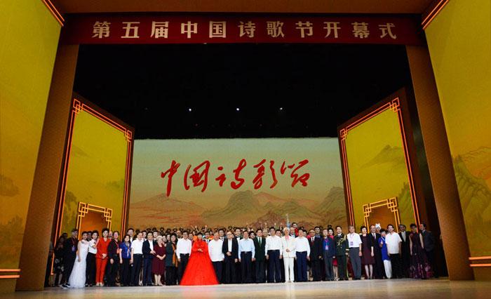 墨香潤詩城 第五屆中國詩歌節在宜昌開幕