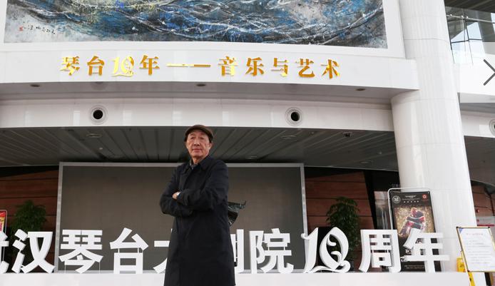 畫家劉一原:新時代藝術創作要與時俱進