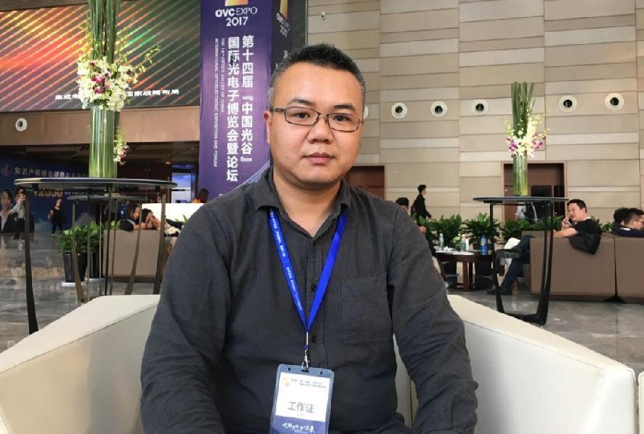 張瀟:借光博會為光電子産業聚集人才和技術力量