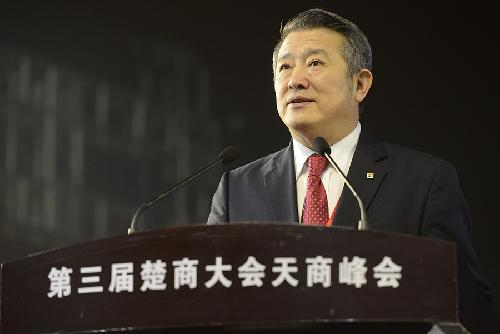 楚商聯合會總會長陳東升致辭