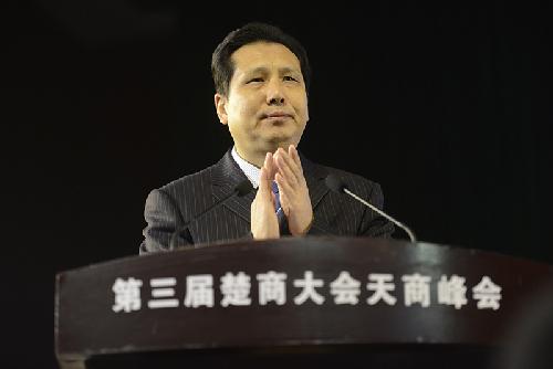 湖北省委統戰部副部長王兆民致辭