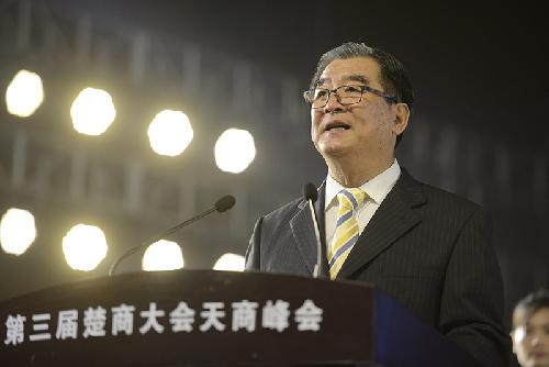 湖北省政協副主席王振有講話