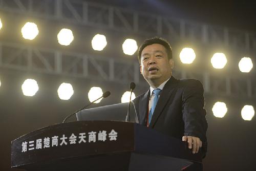 居然之家集團公司董事長汪林朋演講