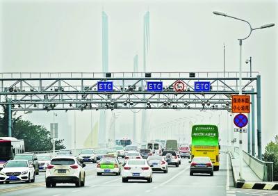 """40天後,武漢""""九橋一隧一路""""停止徵收ETC通行費"""