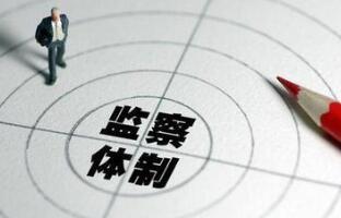蔣超良強調精準施工推進湖北省監察體制改革