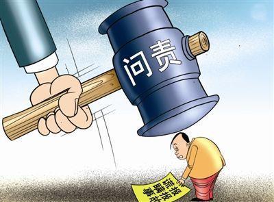 湖北:企業發生安全生産事故屬地黨委政府將被問責