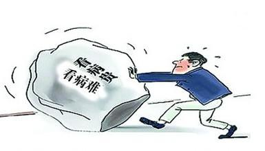 """大醫院人滿為患 武漢人大代表""""問診""""看病難看病貴"""