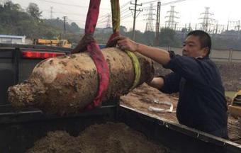 黃石挖出150公斤航空炸彈 威力相當于100公斤TNT