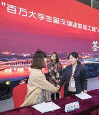 中國二線城市打響人才爭奪戰