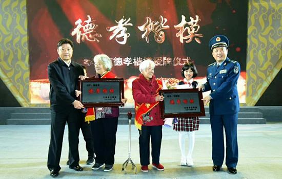 2017孝感孝文化節文藝晚會舉辦 兩位老人成德孝楷模