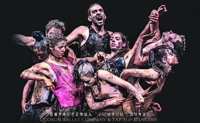 """""""六星級舞團""""將在琴臺大劇院再現《春之祭》"""