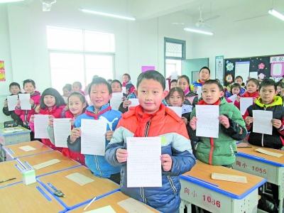 念親恩:父母孩子班會上互讀家書淚流滿面