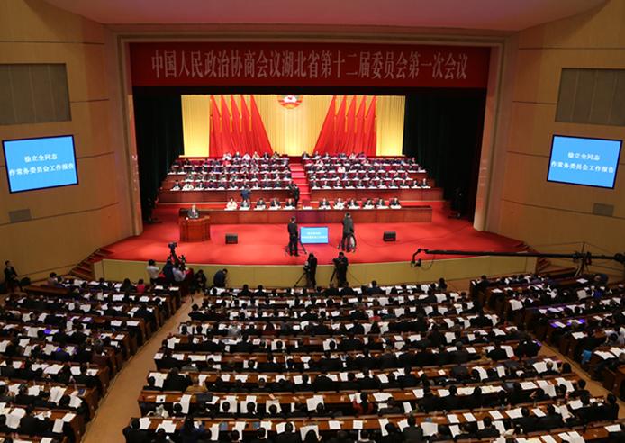 VR | 政協湖北省十二屆一次會議在武漢開幕