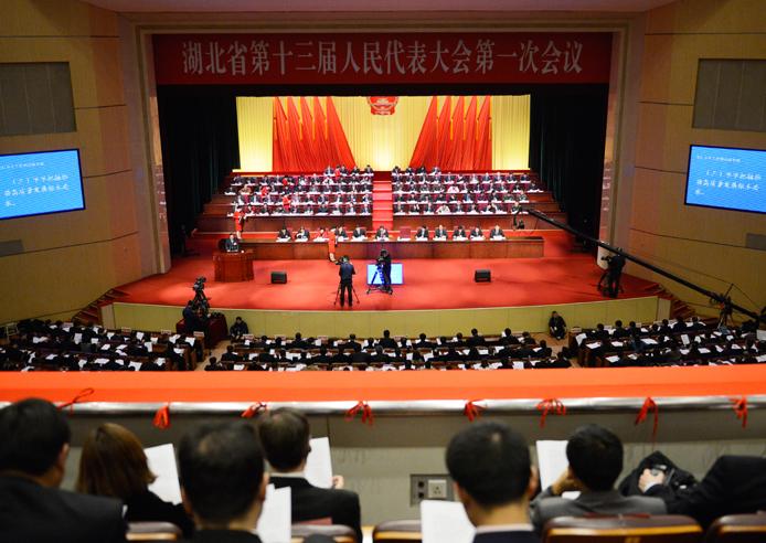 VR | 湖北省十三屆人大一次會議在武漢開幕