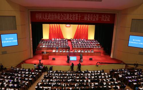 政協湖北省第十二屆委員會第一次會議開幕 徐立全作報告