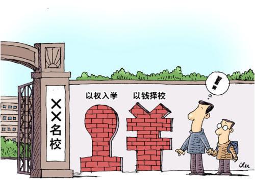武漢公示春季學校收費項目標準 對違規收費零容忍