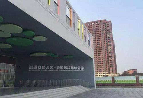 武漢今年預計新增中小學幼兒園學位3.2萬個