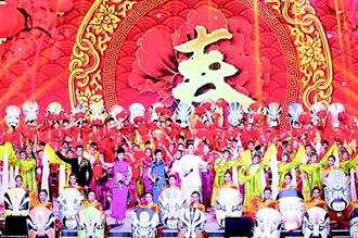 2018新春戲曲晚會在漢舉行 擁抱新時代梨園百花開