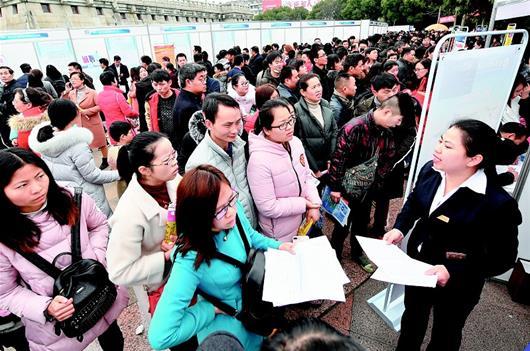 """2018年湖北省""""春風行動""""啟動儀式在鄂州舉行"""