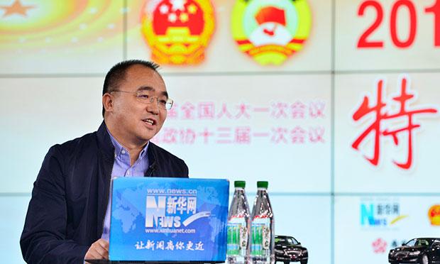 """閻志接受新華網兩會特別訪談 暢談""""旅遊+電商""""扶貧"""