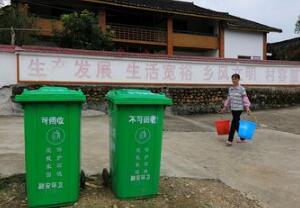 湖北農村垃圾治理考評成績出爐 武漢仙桃荊門位列前三