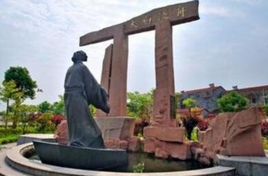 湖北黃石公開徵集奧林匹克體育中心城市雕塑設計方案公告